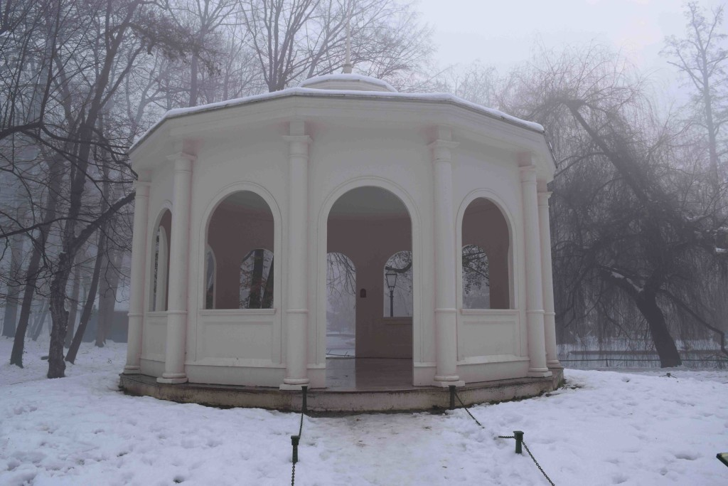Paviljon Jeka im Park Maksimir
